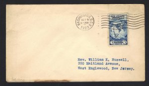 1933 Byrd Antarctic 3¢ Stamp Scott 733 FDC to REV Russell