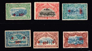 Belgian CONGO Stamp MINT STAMPS COLLECTION LOT