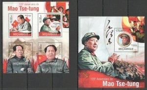 ST2568 2013 MOZAMBIQUE ANNIVERSARY CHINA LEADER MAO ZEDONG TSE-TUNG KB+BL MNH