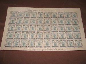 Portuguese India 1951 Jose Vaz Christianity Religion Sc 507 1v Full SHeet of 50
