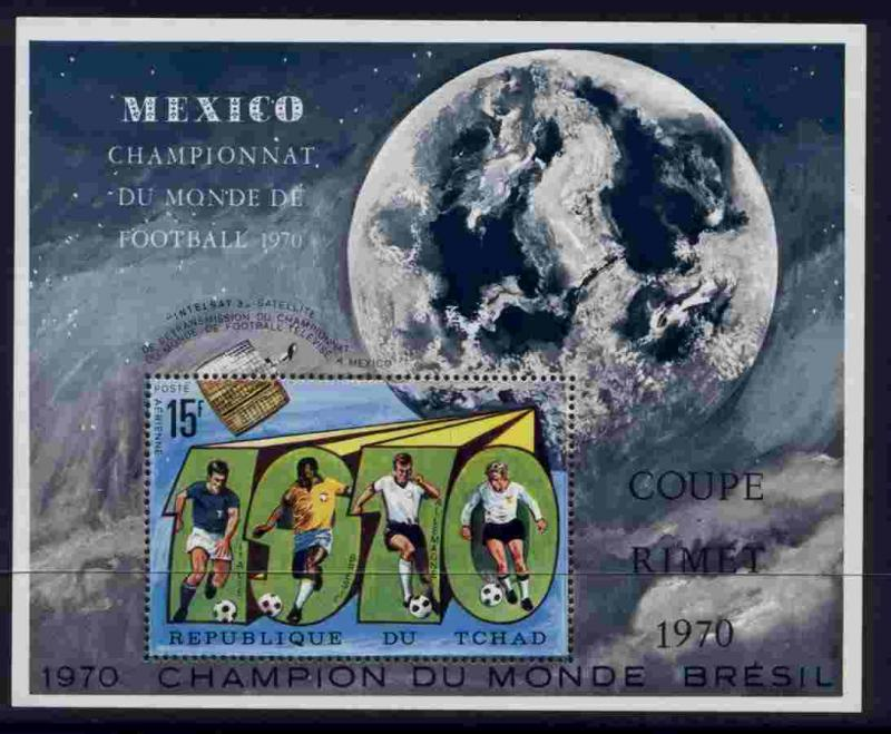 Chad 227f MNH Soccer, Sports, World Cup