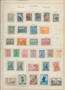 BULGARIA 1880s/1940 M&U Collection (Appx 90 Items) Ac 1341
