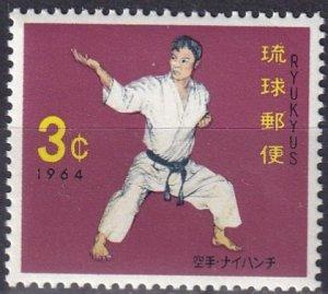 Ryukyu Is #125  MNH  (S10156)