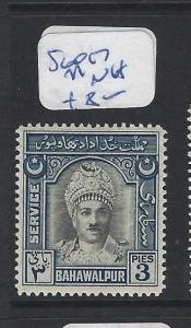 PAKISTAN BAHAWALPUR  (P2502B)  SG O17     MNH
