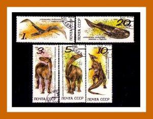 Russia Used 5920-4 Prehistoric Animals Dinosaurs 1990
