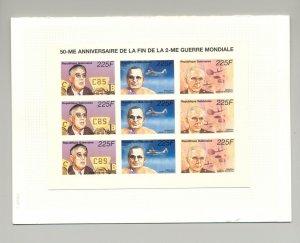 Gabon #813 VJ Day WWII  Roosevelt Truman 1v m/s of 3 strips of 3v Imperf Proof