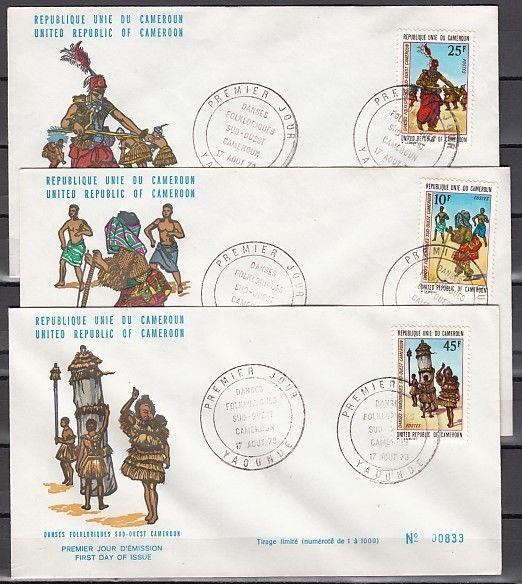 Cameroon, Scott cat. 569-571. Native Musicians & Dancers issue. First day cover.