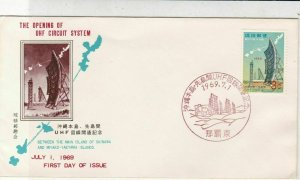 Ryukyu Islands 1969 The Opening of UHF Circuit System  Stamp FDC Cover Ref 32465