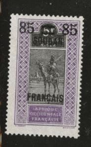French Sudan Scott 54 MNG or Used not canceled