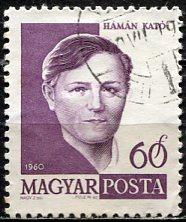 Hungary; 1960: Sc. # 1308: O/Used CTO Single Stamp