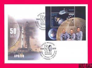MOLDOVA 2019 Space Achievements USA Moon Lunar Lander Module Eagle Apollo-11 FDC