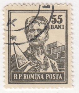 Romania, Scott # 1029, Used