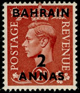 BAHRAIN SG74, 2a on 2d pale red-brown, NH MINT.