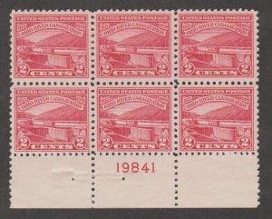U.S. Scott #681 Ohio River Canalization Stamp - Mint NH Plate Block
