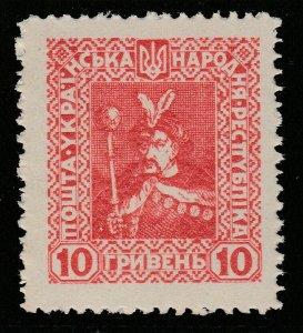 Ukraine West National Republic eastern Galicia 1920 10g Fine MH* A4P54F81