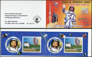 Korea 2004. 1st Chinese Manned Space Flight. HONG KONG 2004 (MNH OG) StampPack