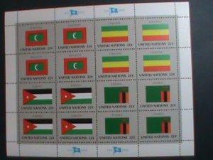 UNITED NATION-1986 SC#481-484 U. N. FLAGS SERIES MNH FULL SHEET- VERY FINE