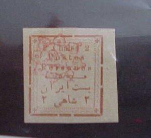 IRAN  STAMP #281 cat.$200.00 MINT LIGHT HINGED