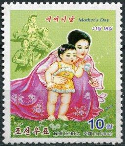 Korea 2012. Mother's Day (MNH OG) Stamp