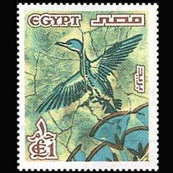 EGYPT 1975 - Scott# 1067 Flying Duck 1 pound NH