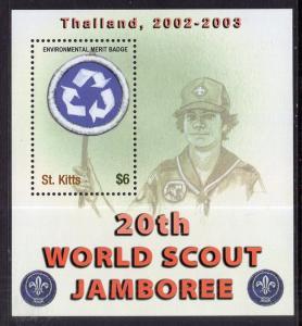 St Kitts 540 Scouts Souvenir Sheet MNH VF