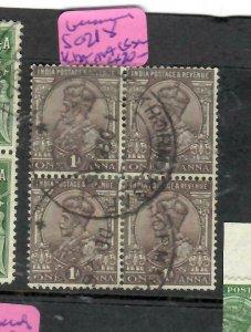 ADEN  (PP1106BB) KGV INDIA 1A SG Z218 BL OF 4 KHORMAKSAR CDS   VFU