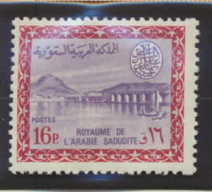 Saudi Arabia Stamp Scott #301, Mint Never Hinged - Free U.S. Shipping, Free W...