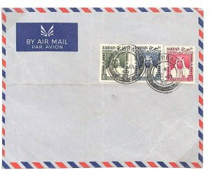 Gulf States BAHRAIN AIR MAIL Cover 1959 {samwells-covers}C318