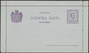 MONTENEGRO Early 7k lettercard unused.......................................G149