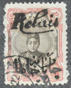 DYNAMITE Stamps: Iran Scott #520 – USED