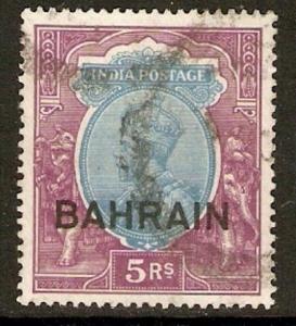 BAHRAIN SG14 1933 5r ULTRAMARINE & PURPLE VARIETY USED