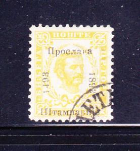 Montenegro 22a U Prince Nicholas I