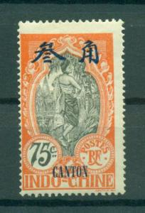France Offices - China - Canton sc# 60 mh cat value $12.00
