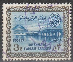 Saudi Arabia #214 F-VF Used (112)