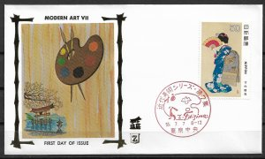 1980 Japan 1404 Dear Me  It's a Shower by Seiho Takeuchi FDC with silk cachet