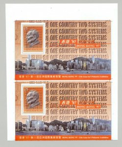 Easdale (Br Local) 1997 Hong Kong Returns to China 1v S/S Perf Proof Pair