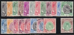 1951-5 Malaya Perlis 1c - $5 Sultan, set of 21 SG 7 - 27, used