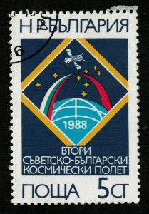 Space, 5 ct (T-7268)