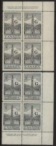 Canada - 1953 $1 Totem Ovpt. G Plate 2 Blocks VF-NH #O32