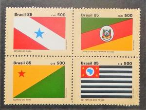 Brazil 2037. 1985 State Flags, se-tenant block, NH