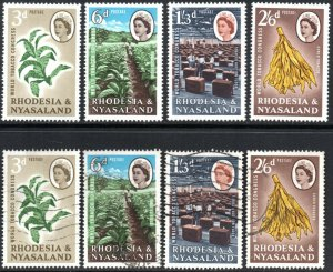 1963 Rhodesia & Nyasaland Sg 43/46 World Tobacco Congress Unmounted Mint/Used