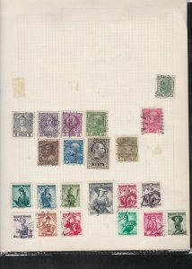 austria stamps page ref 17972