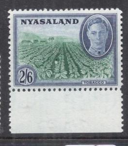 Nyasaland SG 153 MNH (3doh)