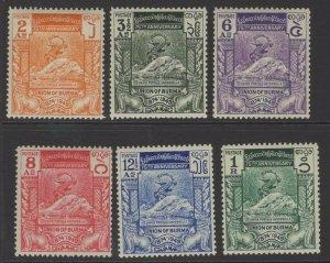 BURMA SG114/9 1949 UPU MTD MINT