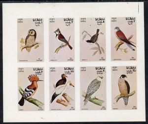 Oman 1972 Birds (Owl, Falcon, Kestrel, Marsh Tit etc) imp...