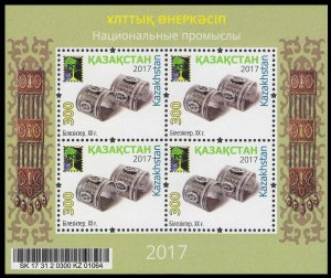 2017 Kazakhstan 1036KL RCC. National crafts.
