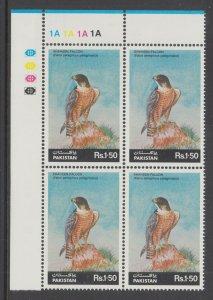 Pakistan Sc 663 MNH. 1986 1.50R Shaheen Falcon, corner block of 4, cplt set