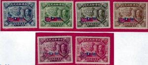 Republic of China SC#593-599 Mint VF....Bid a Bargain!