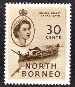 North Borneo Scott 270 reprint with 250 screen VF mint OG NH.