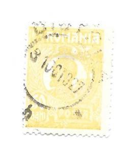 Romania 1920 - Scott #267 *